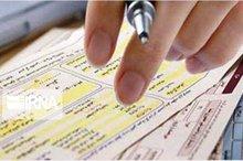 ۹۶ درصد از مشترکان برق به حذف قبوض کاغذی روی خوش نشان دادند
