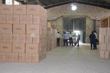17 میلیارد ریال کالای قاچاق در البرز کشف شد