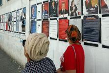 انتخابات تونس؛ همچنان دوگانهِ اسلامگرا-سکولار