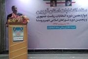 تعداد داوطلبان عضویت در شوراهای اسلامی استان قزوین به یک هزار نفر رسید