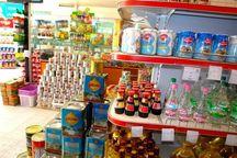 طرح تنظیم بازار ویژه ماه محرم در بوشهر آغاز شد