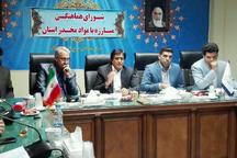 ایران اسلامی کانون اصلی مبارزه با مواد مخدر است