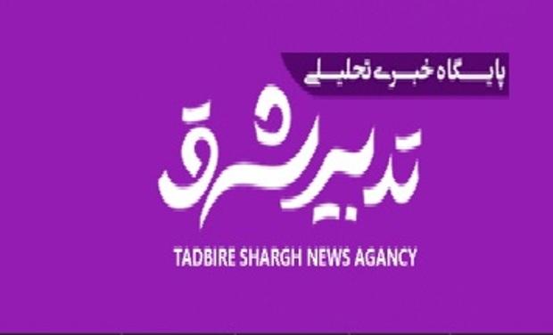 چرایی هراس مدیران اجرایی استان از تحقق طرح بوم گردی