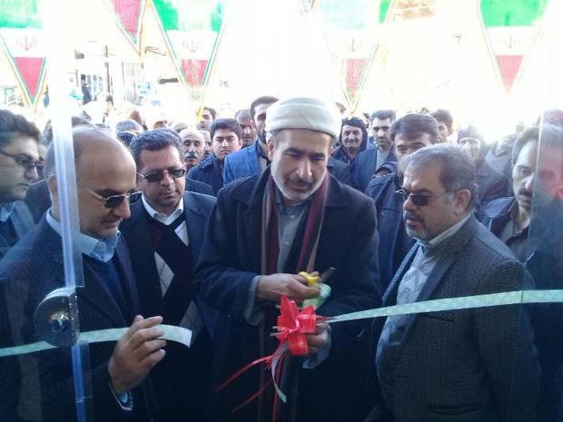 12 فروشگاه زنجیره ای اترک در کردستان افتتاح شد