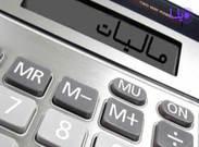 اسامی ۱۵ صنف مشمول طرح مالیاتی اعلام شد