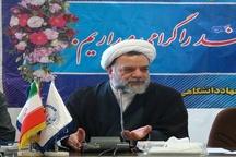 دومین کارگاه آموزشی طب اسلامی در جهاددانشگاهی اردبیل برگزار شد