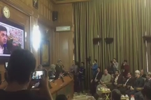 مراسم ادای سوگند پیروز حناچی شهردار جدید تهران