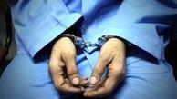 دستگیری ضاربان رئیس آموزش و پرورش مانه و سملقان  حادثه تروریستی نبود