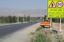 تردد در جاده های سپیددشت و بیشه ممنوع شد