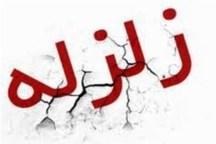 زلزله 4.1 ریشتری شهر دوگنبدان کهگیلویه و بویر احمد را لرزاند