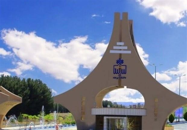 دانشگاه بیرجند 30 تفاهم نامه با دانشگاه های خارجی منعقد کرد
