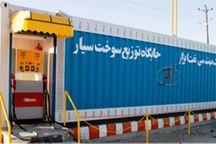 ۶ جایگاه سیار سوخت در مسیر زائران در مهران مستقر میشود