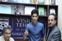 حیدری با استقلال 5 ساله قراردادش را ثبت کرد+ عکس