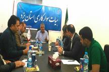240 باشگاه سوارکاری در استان یزد فعالیت دارد