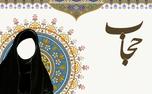 طرح «نذر حجاب» در سراسر کشور توسعه مییابد