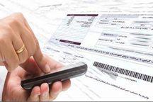 صدور قبوض کاغذی تلفن ثابت از مهر ماه  در البرز حذف میشود