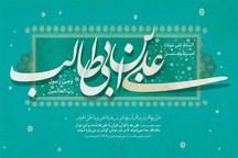 ساری آماده برگزاری جشن سیزده رجب  تاکید بر جلوگیری از انجام اقدامات غیرشرعی