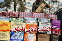 مقابله با قاچاق برای حمایت از کالای ایرانی ضروری است