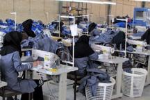 میانگین تسهیلات اشتغال مددجویان قزوینی 200 میلیون ریال است