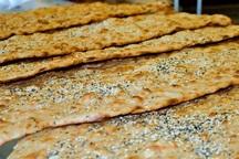 تغییر قیمت نان افزایش کیفیت آن را درپی دارد