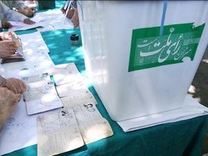 82 شعبه، کار اخذ رای از مردم را در شهرستان آبیک برعهده دارند