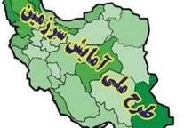 سند آمایش استان اردبیل جزو پنج سند برتر کشور است