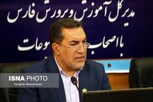 کمبود ٩ هزار نیروی انسانی در آموزش و پرورش فارس