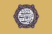 شیوهنامه حمایت قضایی از تولیدکنندگان در یزد ابلاغ شد + جزئیات