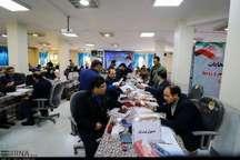نام نویسی هفت هزار داوطلب انتخابات شوراها در اصفهان ادامه ثبت نام تا ساعت 24