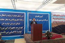 نیروگاه خورشیدی در اردبیل افتتاح شد