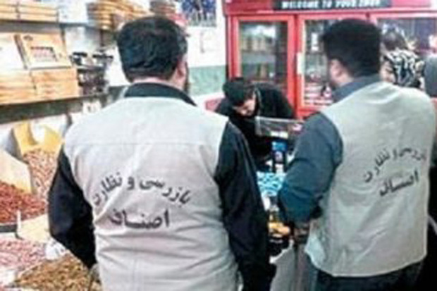 طرح ویژه نظارت نوروزی در قزوین آغاز شد