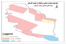 45 درصد مساحت جنوب کرمان در قالب پهنه های معدنی در حال اکتشاف است