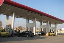 هیچ مشکلی در تامین و عرضه سوخت خودروها در مناطق زلزله زده استان کرمانشاه وجود ندارد