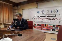 ایران جزو پنج کشور نخست جهان به لحاظ سطح دانش هیپنوتیزم است