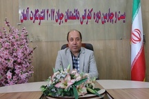دانش آموز البرزی در کنفرانس دانشمندان جوان جهان 2017 مدال برنز گرفت