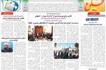 شیراز برای عابران امن شود