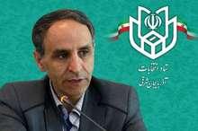 اعلام نشدن اسامی روسای ستادهای انتخاباتی نامزدهای ریاست جمهوری به استانداری آذربایجان شرقی