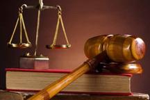 محاکم قضایی بوشهر برای 181هزارو 970 پرونده رای صادر کردند