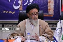 ساقط کردن پهپاد جاسوسی آمریکایی، افتخار بزرگی برای ایران است