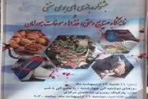 جشنواره بازی های بومی سنتی در دانشگاه کردستان افتتاح شد