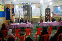 همایش مشاوره تحصیلی در دانشگاه تربت حیدریه برگزار شد
