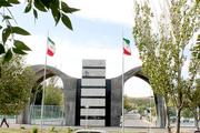 قرار گرفتن دانشگاه تبریز در جمع اثرگذارترین دانشگاهها