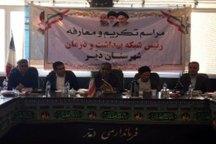 سرپرست دانشگاه پزشکی بوشهر:نهادینه کردن فرهنگ سلامت میان مردم ضروری است