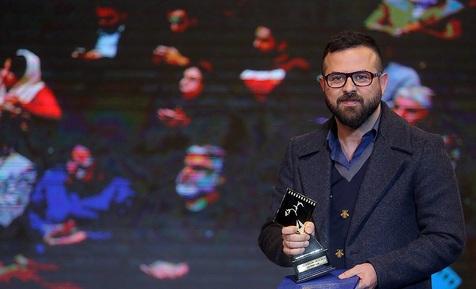 دوازدهمین جشن منتقدان سینمای ایران+ تصاویر