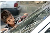 کودکی همراه با خاطرات کار و قاچاق
