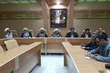 سامانه مدیریت سطح زیرکشت محصولات کشاورزی در فارس ایجاد شود