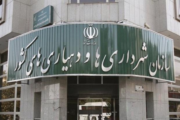 مجوز تاسیس 14 دهیاری در تالش صادر شد