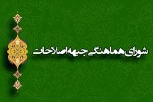 بیم آن میرود که فشارهای مخالفین سیاسی دولت باعث شود مجمع تشخیص در راستای تأمین نظرات آنها تصمیم گیری کند