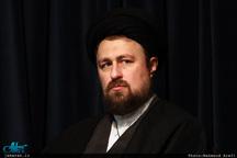 موضع سید حسن خمینی در مورد انتقال سفارت آمریکا به قدس شریف