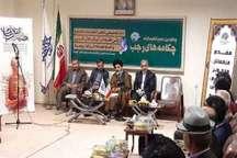 نماینده ولی فقیه در آذربایجان غربی: شعرسرایی در وصف مولای متقیان توفیق بزرگی است